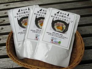 富士の鹿肉入り 甲州ほうとう風スープ ペットの王国