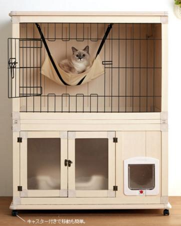 マツコ キャットルーム 猫ケージ サークル