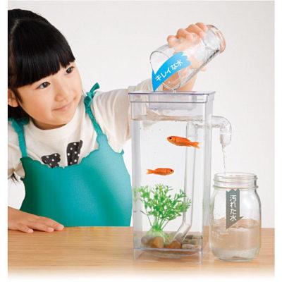 水を足すだけで水換えができる水槽 子ども用