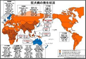 世界の狂犬病の発生状況(地図)厚生労働省